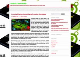 androidchinamarket.wordpress.com