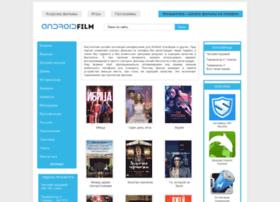 androidfilm.net