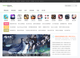 androidgamesroom.com