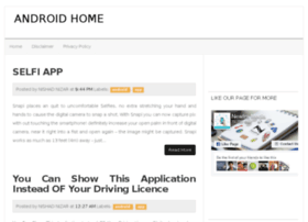 androidhome.co.in