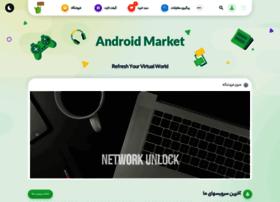androidmrkt.com
