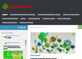 androidnbd.com