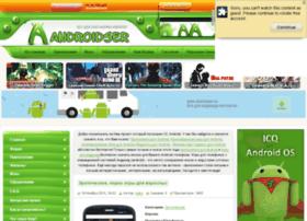 androidser.ru