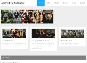 androidshanghai.tv
