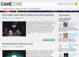 androidsnews2.ru