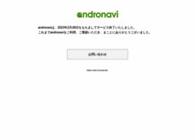 andronavi.com