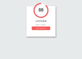 andronod.com