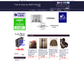 andyhouse.jp