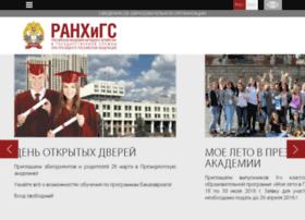 ane.ru
