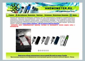 anemometer.ru