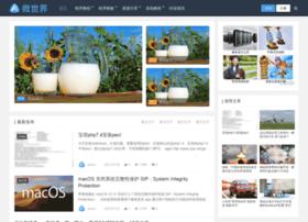 anenv.com