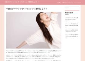 aneslinonline.com