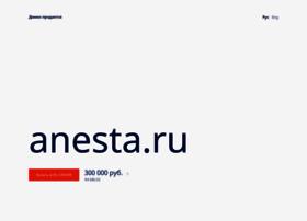anesta.ru