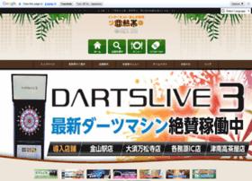 anettai.co.jp