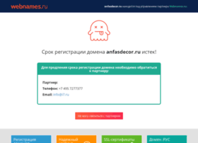 anfasdecor.ru