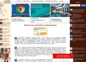 anfiz.ru
