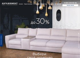 angagement.ru