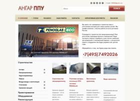 angarppu.ru