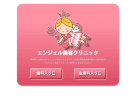 angel-bc.com