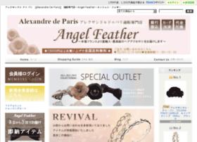 angel-feather.net
