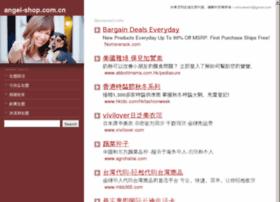 angel-shop.com.cn