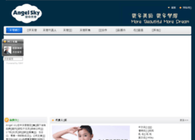 angel-sky.com.cn