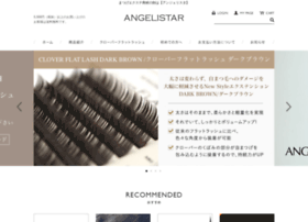 angelistar.co.jp