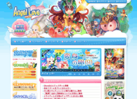 angelloveonline.jp