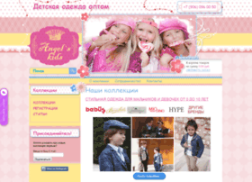 angels-kids.ru