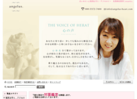 angelus-heart.com
