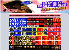 angerflex.com