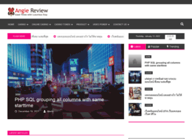 angiereview.com