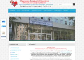 angio-surgery.ru