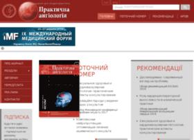 angiology.com.ua