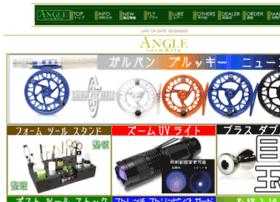 angle-japan.com