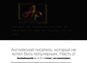 angliskiyprosto.com