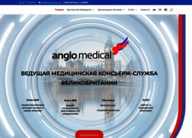 anglomedical.com