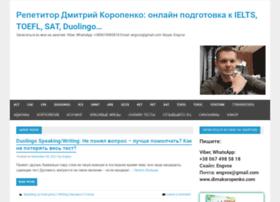 anglos.ru