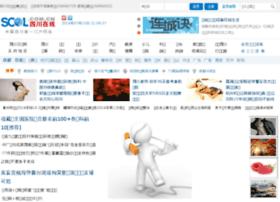 angrat.com