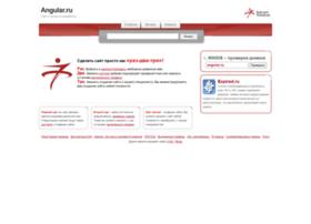 angular.ru