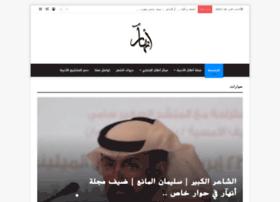 anhaar.com