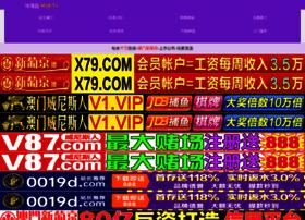 anhbiahot.com