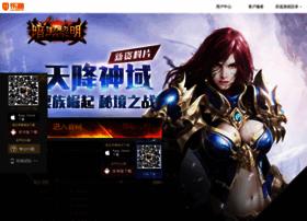anhei.wanmei.com