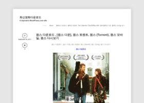 anheung.wordpress.com