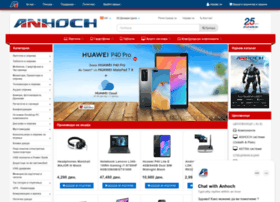 anhoch.com.mk