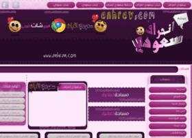 anhrav.com