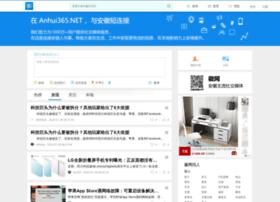 anhui365.net
