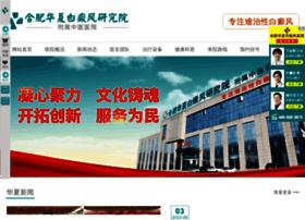 anhuiwujing.com