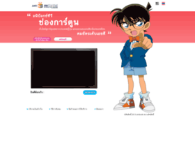 ani-box.com