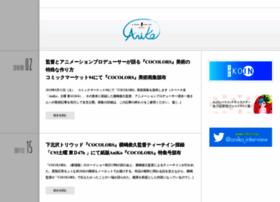 ani-ko.com